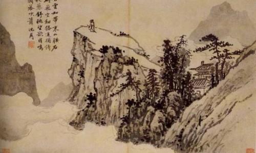 Nguồn gốc và tiến trình của hội hoạ Trung Quốc