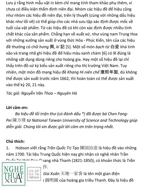 phan_loai_trien_do_su13