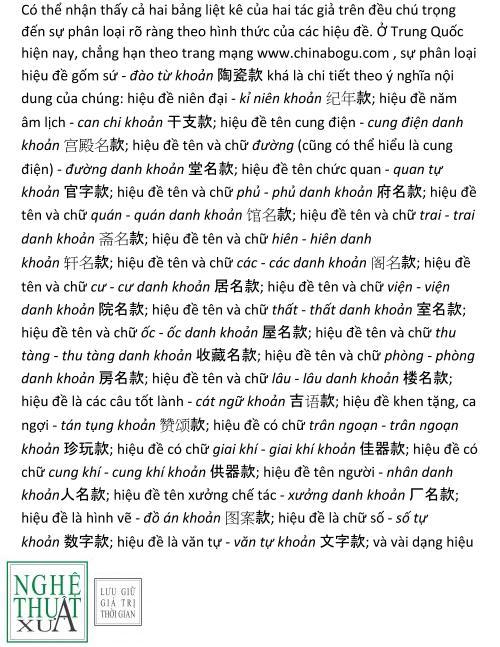 phan_loai_trien_do_su6