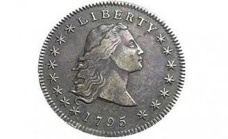 Những đồng xu đắt giá nhất thế giới