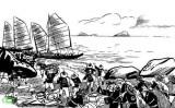 Lược khảo về thư tịch cổ Việt Nam du nhập vào Trung Quốc