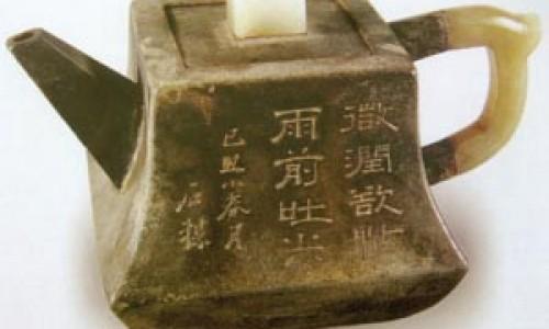 Tìm hiểu 3 hiệu ấm trà Thế Đức, Lưu Bội và Mạnh Thần