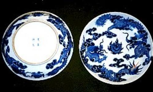 Đồ sứ Nội Phủ Thị Trung – Bleu de Hue