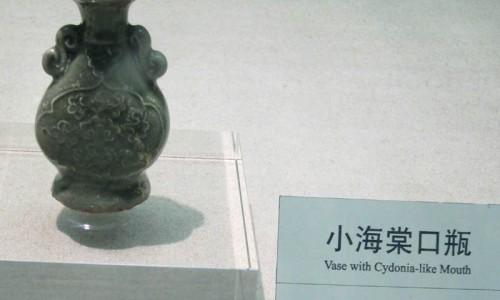 Các dòng gốm sứ cổ Trung Quốc danh tiếng thời Tống – Nguyên (phần 2)