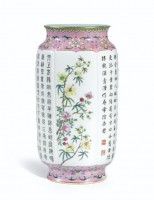 Những món đồ gốm sứ Trung Quốc đắt nhất tại các sàn đấu giá năm 2014