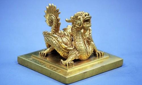 Danh sách bảo vật quốc gia Việt Nam (Đợt IV)