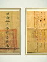 Các giá trị nổi bật của Châu bản triều Nguyễn
