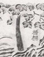 Những Hình Ảnh Chạm Khắc Trên Cửu Đỉnh Ở Huế