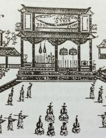 Việt Nam qua mắt giáo sĩ phương Tây : Chúa Trịnh Tráng trọng đãi người Âu châu