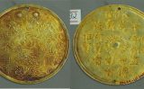 Tiền thưởng thời Nguyễn (Phần V): Tiền thưởng của các triều vua từ Đồng Khánh đến Bảo Đại