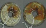 Tiền thưởng thời Nguyễn (Phần II): Tiền thưởng đời vua Minh Mệnh (1820-1840)