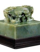Ngọc tỷ của vua Càn Long được mua với giá gần 12 triệu USD