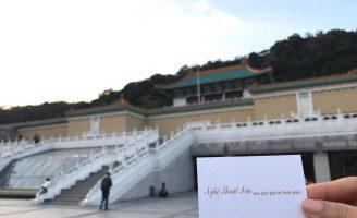 Thăm quan bảo tàng Cung Điện Quốc Gia Đài Bắc