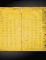 Hai trang sách phong bằng vàng thời Gia Long