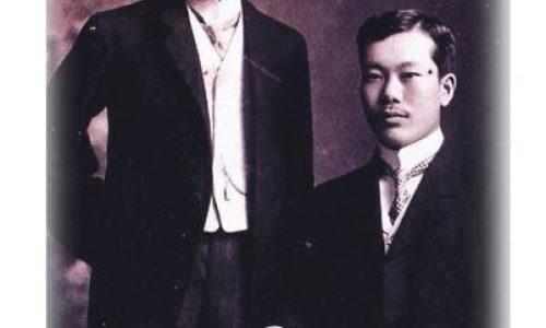 NGƯỜI AN NAM TRONG CHIẾN TRANH THẾ GIỚI THỨ NHẤT (Phần 5): Phan Bội Châu và Đế Quốc Đức, Áo-Hung