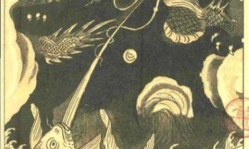 Họa tiết con rồng của người An Nam