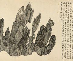 Trung Quốc lại có thêm một kỷ lục mới về giá cho một tác phẩm hội hoạ – 1727 tỷ VND cho tác phẩm Ten Views of a Lingbi Stone.