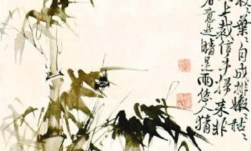 Đặc điểm của hội hoạ Trung Quốc
