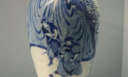 Đồ sứ men lam Trung Quốc thời Khang Hy