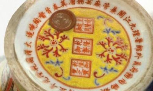 """Đồ gốm sứ """"Tân Cung Đình"""" Trung Quốc"""