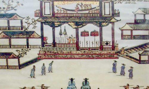 Việt Nam qua ghi chép của người phương Tây: Chuyện nhà chúa Trịnh