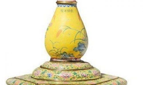 Lọ hoa quý thời Càn Long giá 78.000 USD