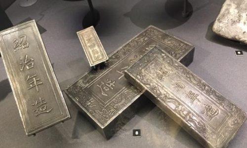 Việt Nam: Kho báu duy nhất còn lại của triều Nguyễn ở Monnaie de Paris