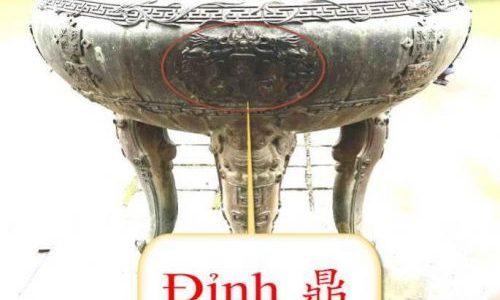 Bàn về tên gọi đỉnh đồng triều vua Khải Định ở Bảo tàng cổ vật cung đình Huế