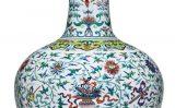 Những món đồ sứ Trung Quốc đắt nhất trên sàn đấu giá năm 2018