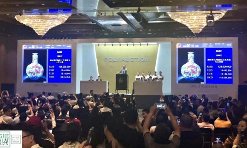 Tỷ phú Trung Quốc Liu Yiqian chi 36 triệu đô la Mỹ cho bốn tác phẩm nghệ thuật tại các cuộc đấu giá mùa xuân năm nay