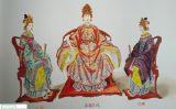 Cưới hoàng hậu triều trước: Thú vui hay nước cờ chính trị của đế vương