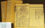 """""""Vạn Quốc Công Pháp"""": Cuốn sách luật học kinh điển phương Tây đầu tiên được đưa vào Việt Nam"""