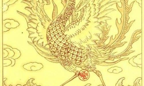 Họa tiết chim phụng của người An Nam